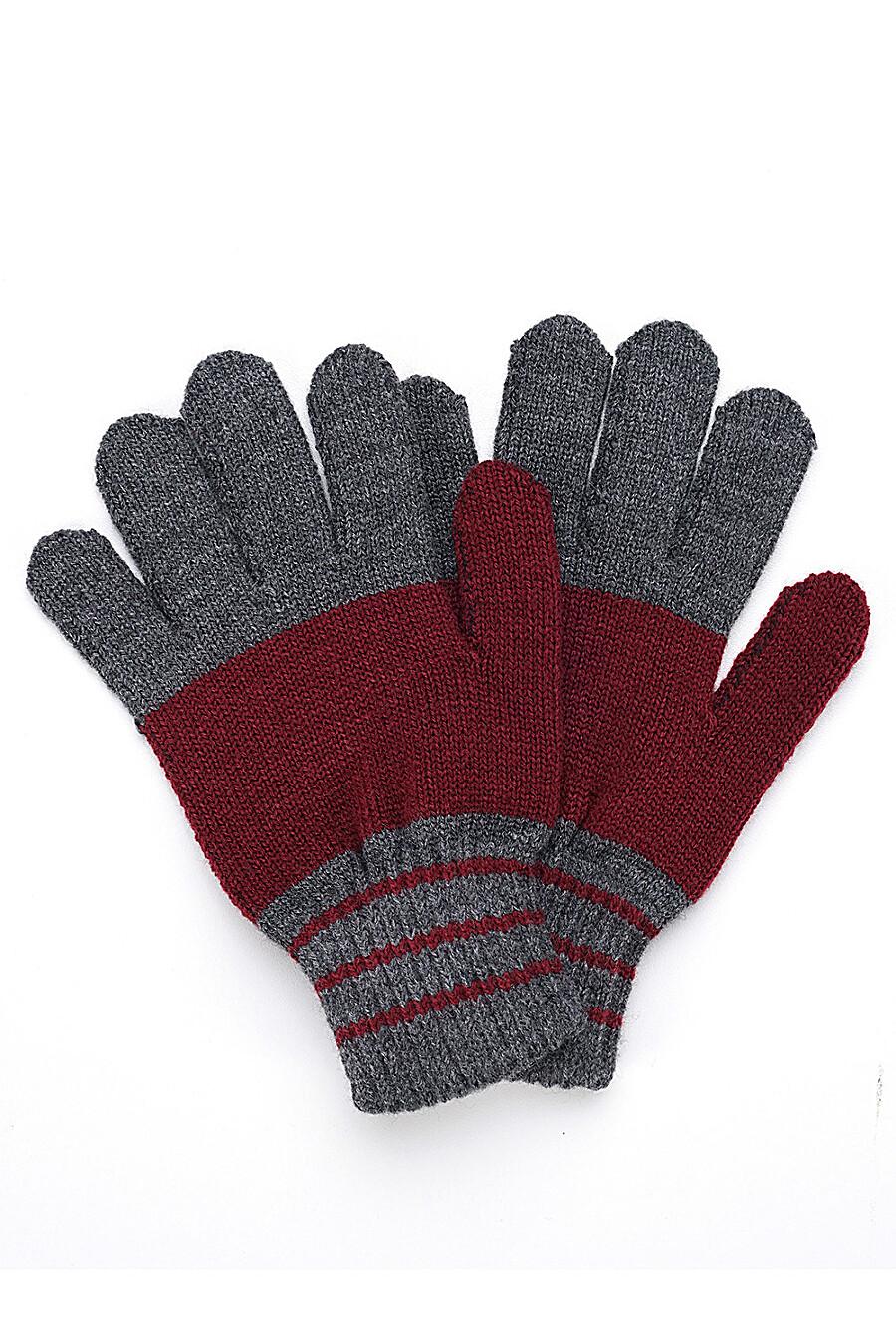 Перчатки CLEVER (155437), купить в Moyo.moda