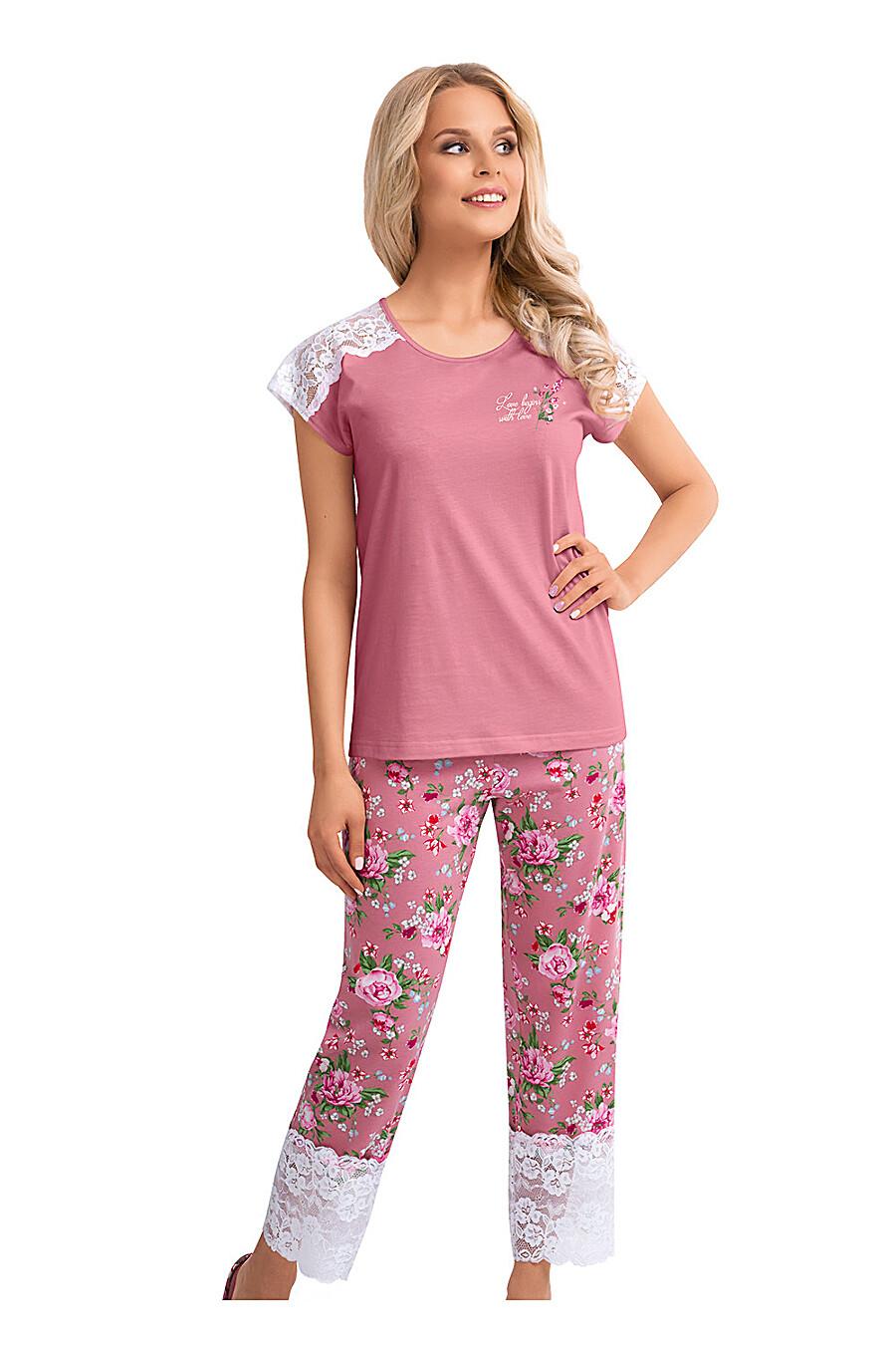 Комплект для женщин CLEVER 155456 купить оптом от производителя. Совместная покупка женской одежды в OptMoyo
