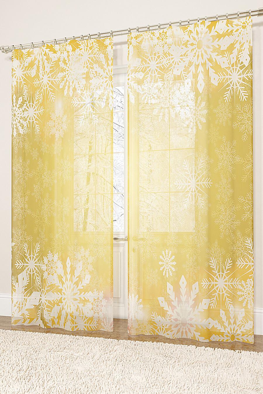 Фототюль для дома ART HOME TEXTILE 155755 купить оптом от производителя. Совместная покупка товаров для дома в OptMoyo