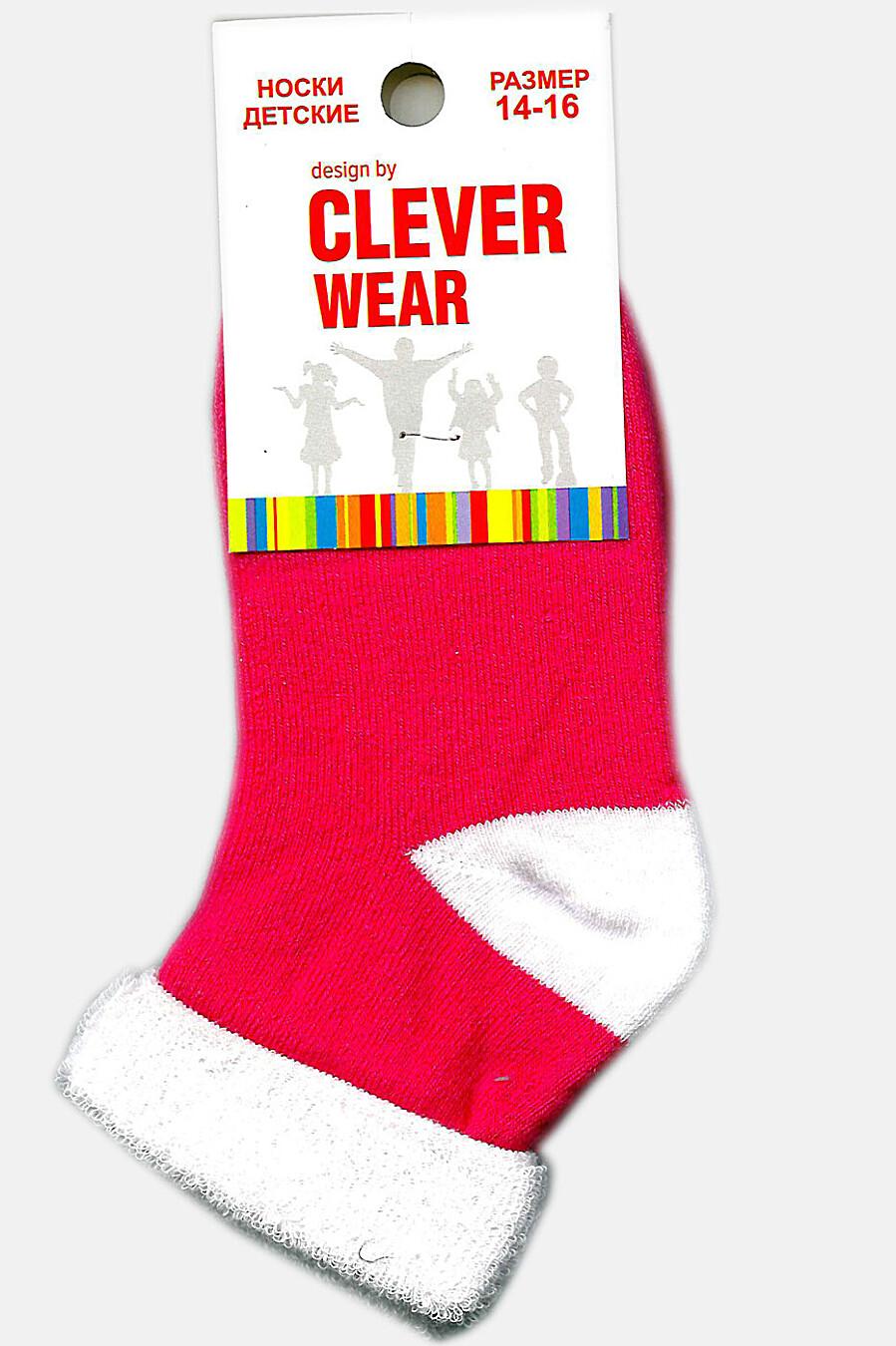 Носки для девочек CLEVER 156489 купить оптом от производителя. Совместная покупка детской одежды в OptMoyo