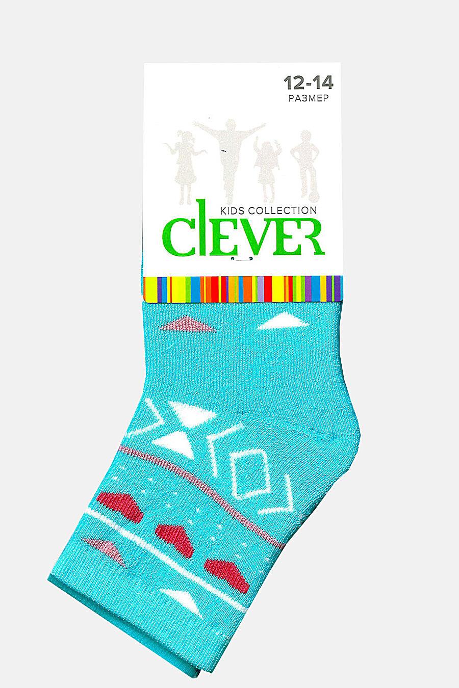 Носки для девочек CLEVER 156550 купить оптом от производителя. Совместная покупка детской одежды в OptMoyo