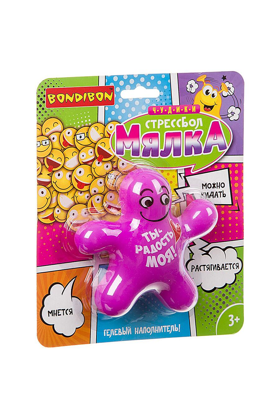 Мякиш-антистресс для детей BONDIBON 156861 купить оптом от производителя. Совместная покупка игрушек в OptMoyo