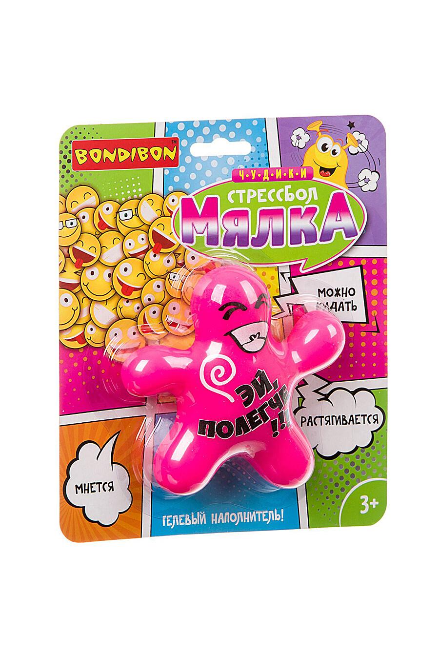 Мякиш-антистресс для детей BONDIBON 156863 купить оптом от производителя. Совместная покупка игрушек в OptMoyo