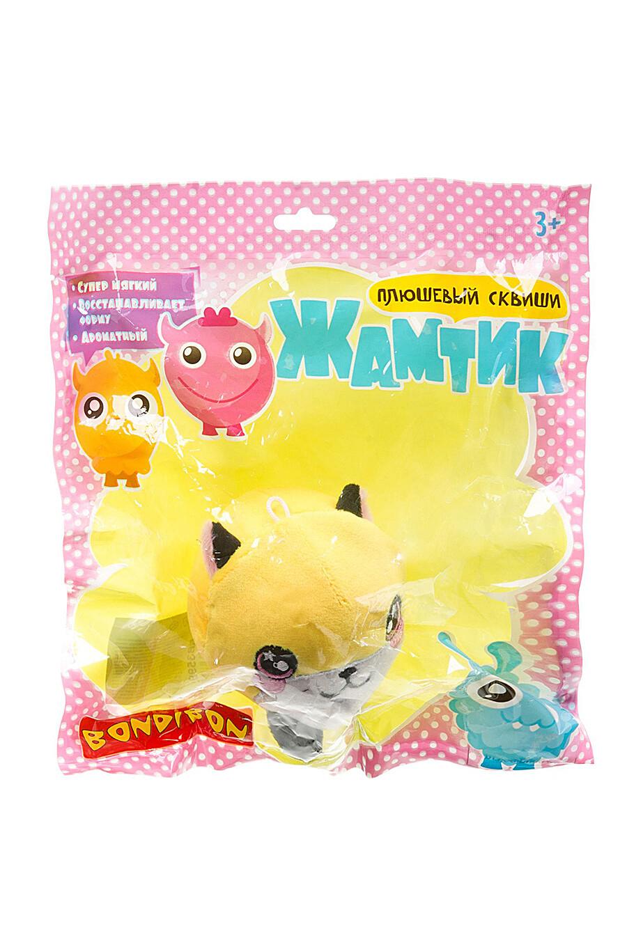 Сквиши для детей BONDIBON 156876 купить оптом от производителя. Совместная покупка игрушек в OptMoyo