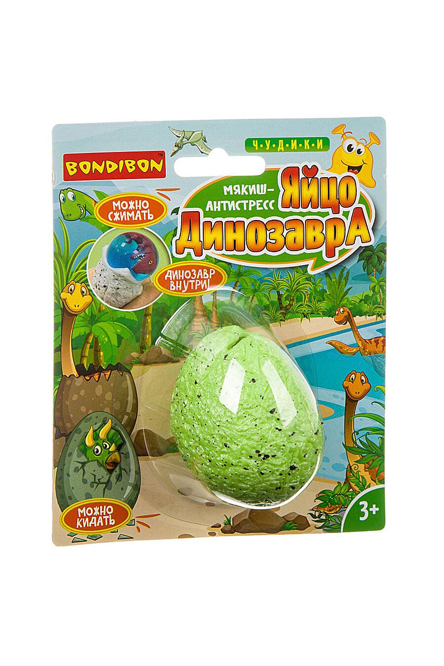 Мякиш-антистресс для детей BONDIBON 156952 купить оптом от производителя. Совместная покупка игрушек в OptMoyo