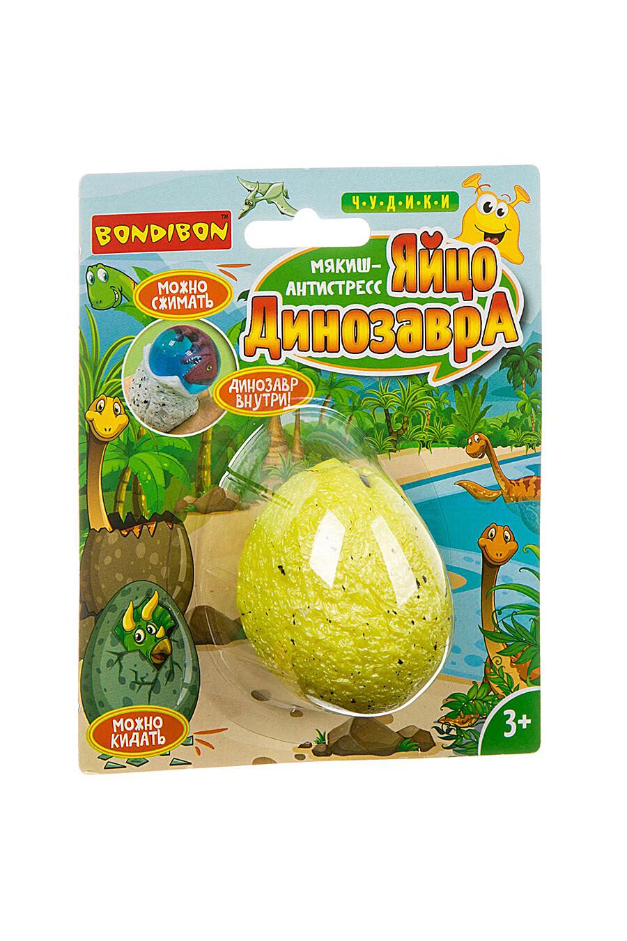 Мякиш-антистресс для детей BONDIBON 156954 купить оптом от производителя. Совместная покупка игрушек в OptMoyo