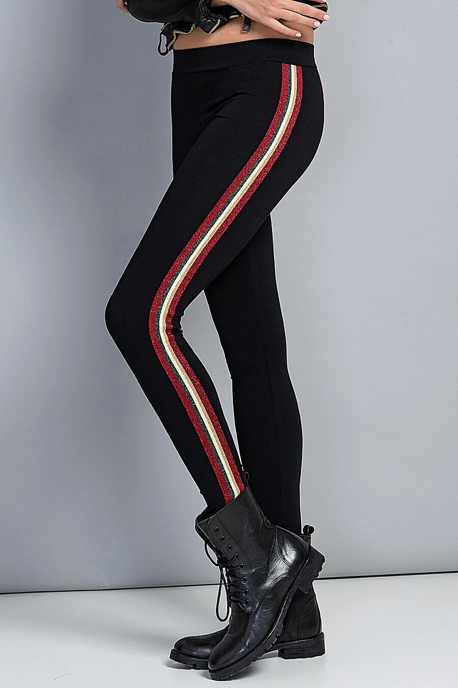 Легинсы для женщин JADEA 157153 купить оптом от производителя. Совместная покупка женской одежды в OptMoyo