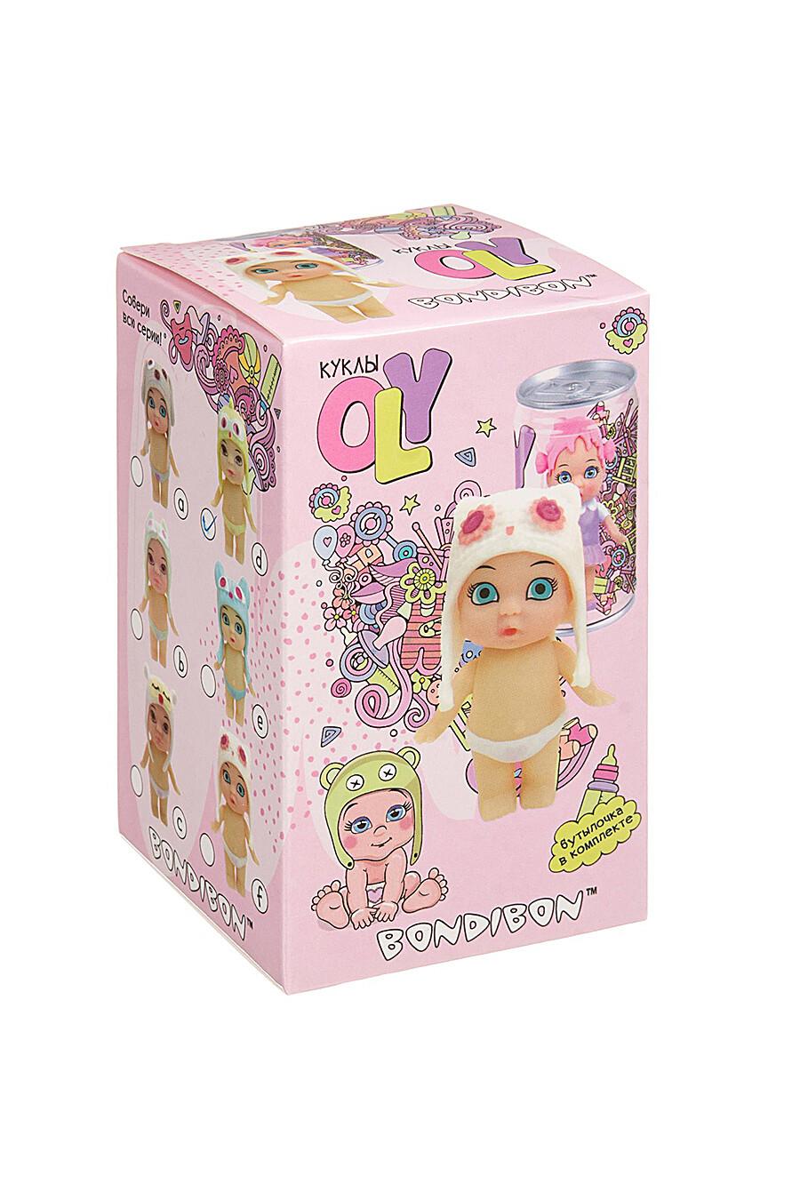 Игровой набор для детей BONDIBON 157158 купить оптом от производителя. Совместная покупка игрушек в OptMoyo