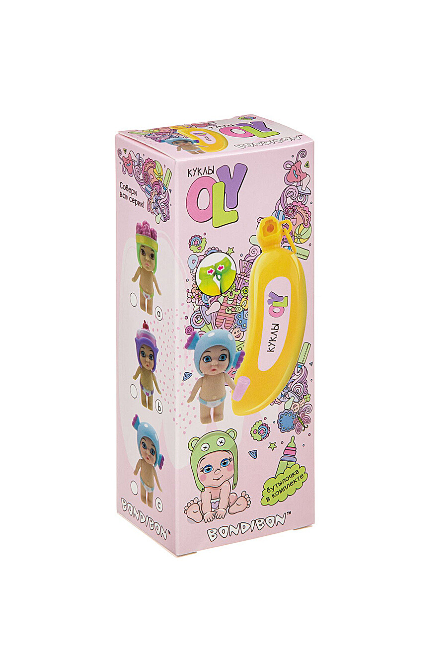 Игровой набор для детей BONDIBON 157162 купить оптом от производителя. Совместная покупка игрушек в OptMoyo