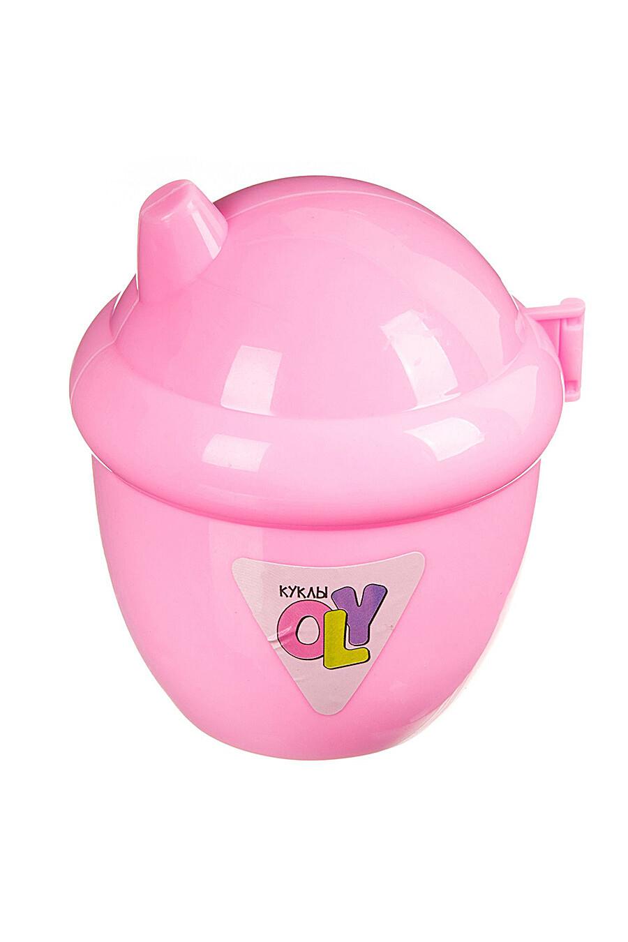 Игровой набор для детей BONDIBON 157174 купить оптом от производителя. Совместная покупка игрушек в OptMoyo