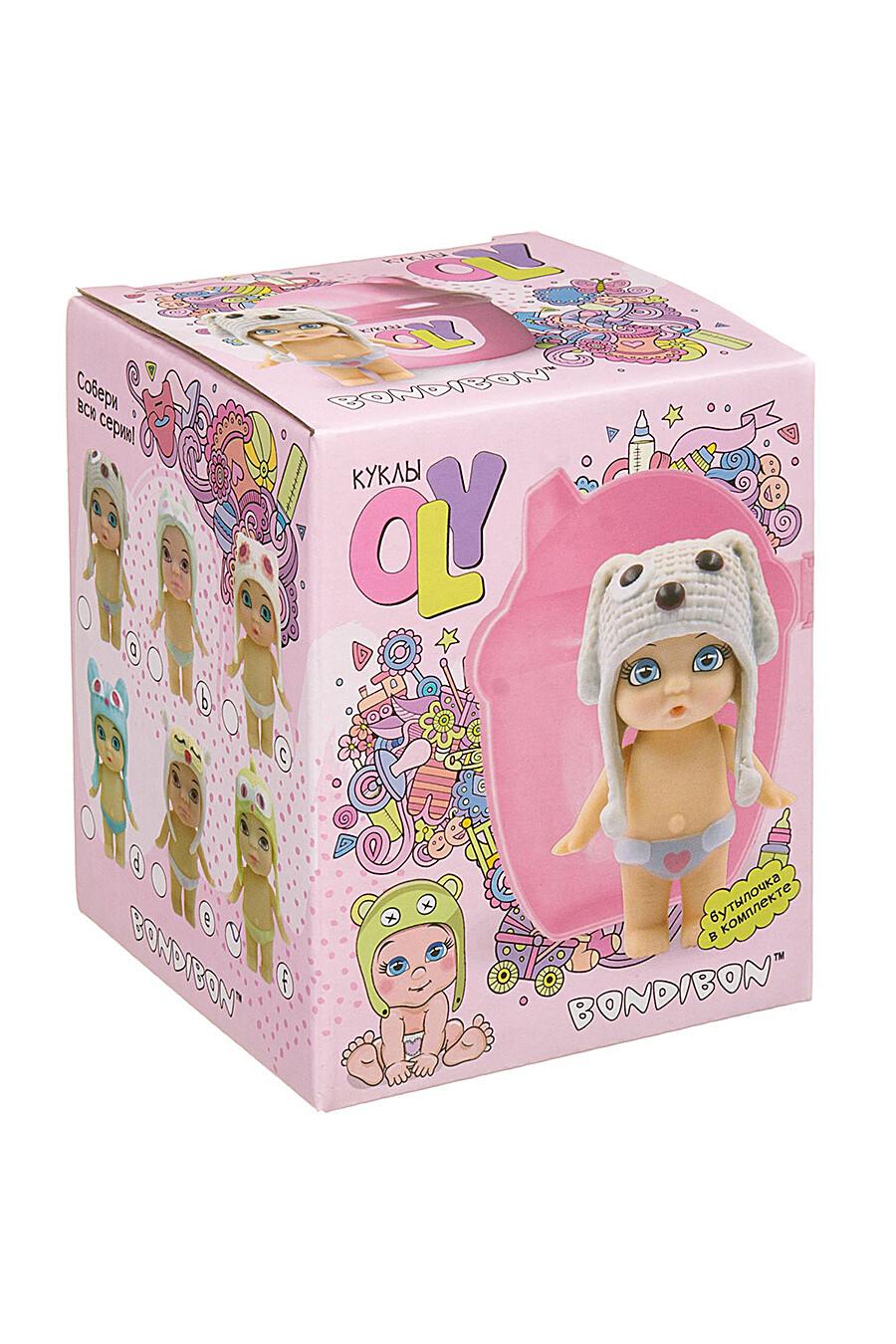 Игровой набор для детей BONDIBON 157179 купить оптом от производителя. Совместная покупка игрушек в OptMoyo