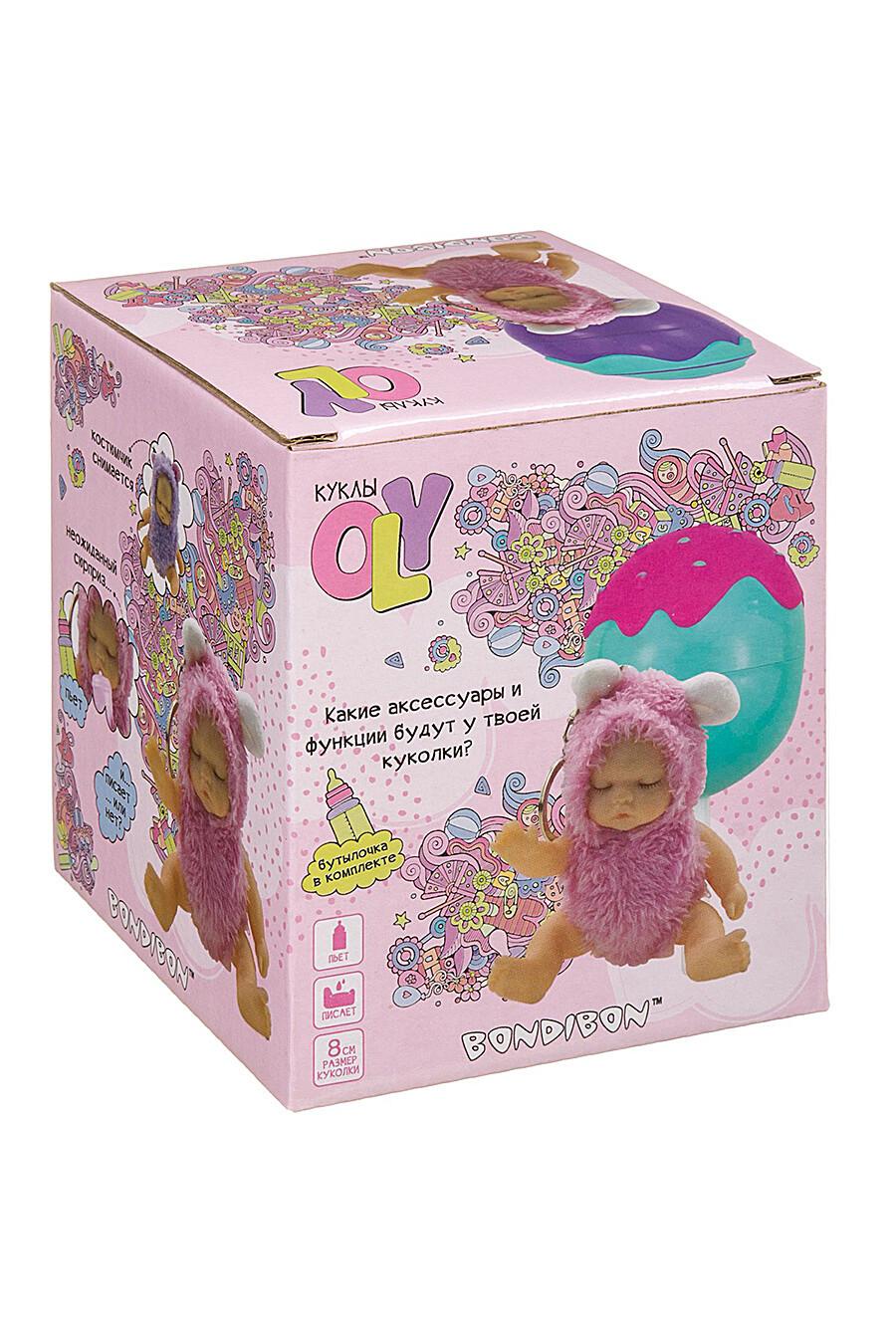 Игровой набор для детей BONDIBON 157205 купить оптом от производителя. Совместная покупка игрушек в OptMoyo