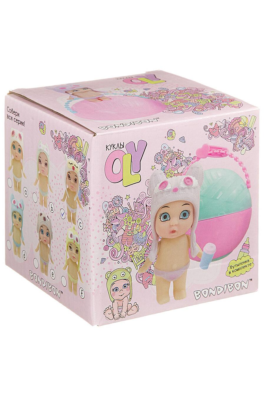 Игровой набор для детей BONDIBON 157209 купить оптом от производителя. Совместная покупка игрушек в OptMoyo