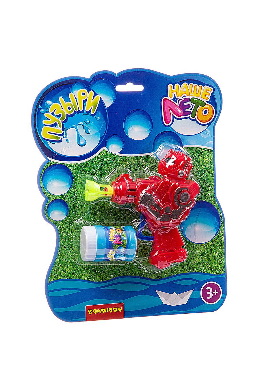 Пистолет для детей BONDIBON 157248 купить оптом от производителя. Совместная покупка игрушек в OptMoyo