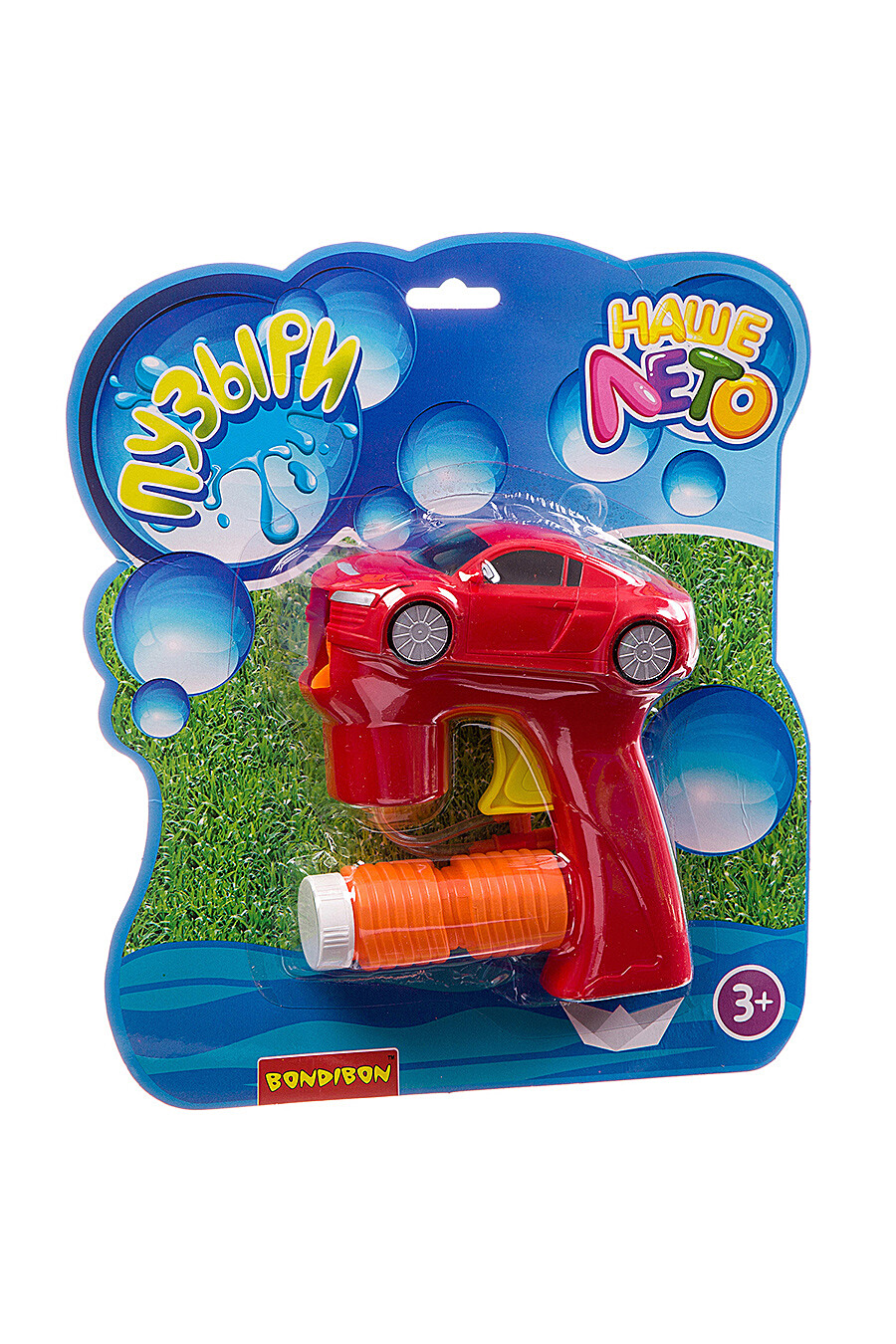 Пистолет для детей BONDIBON 157258 купить оптом от производителя. Совместная покупка игрушек в OptMoyo