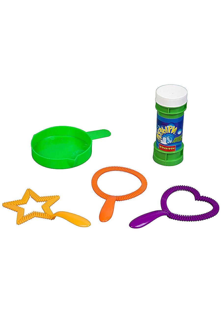 Мыльные пузыри для детей BONDIBON 157269 купить оптом от производителя. Совместная покупка игрушек в OptMoyo