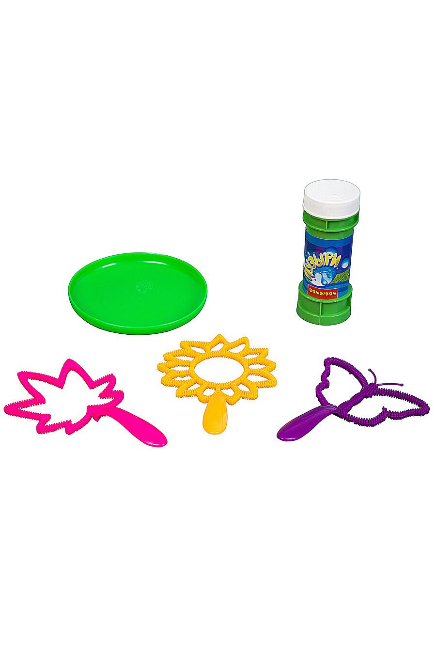 Мыльные пузыри для детей BONDIBON 157270 купить оптом от производителя. Совместная покупка игрушек в OptMoyo