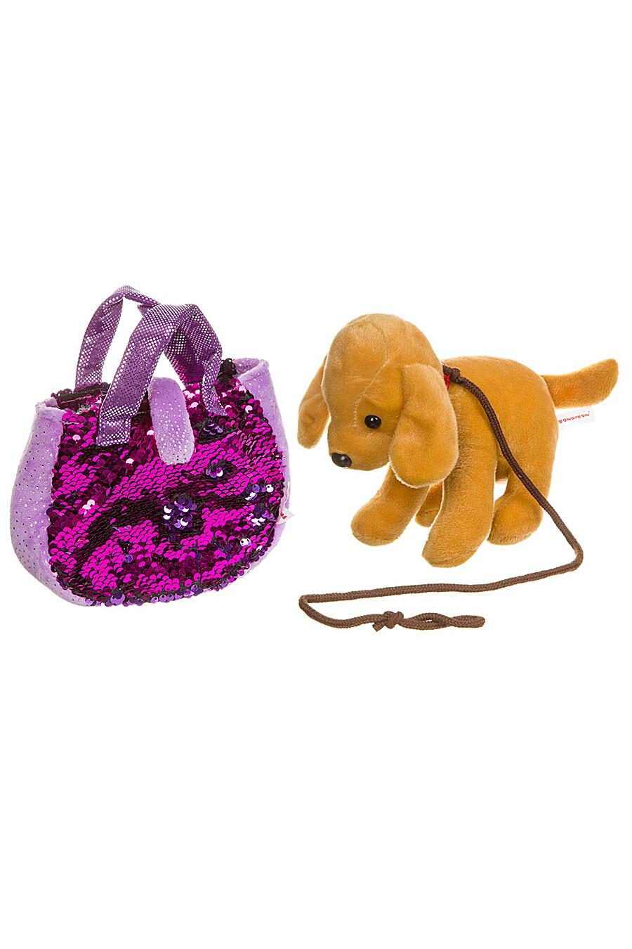 Набор игрушек для детей BONDIBON 157286 купить оптом от производителя. Совместная покупка игрушек в OptMoyo