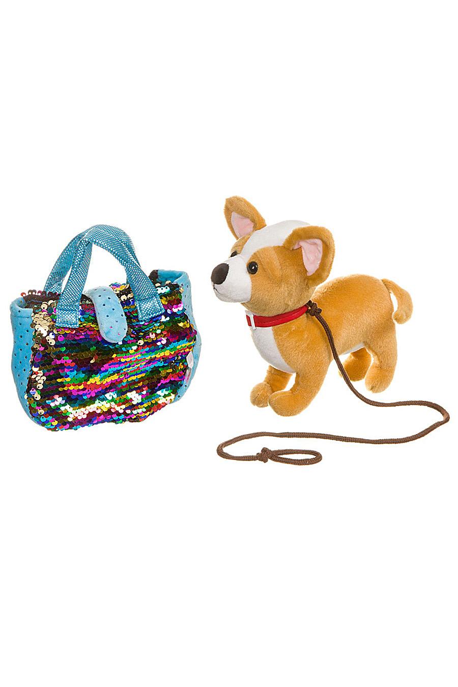 Набор игрушек для детей BONDIBON 157288 купить оптом от производителя. Совместная покупка игрушек в OptMoyo