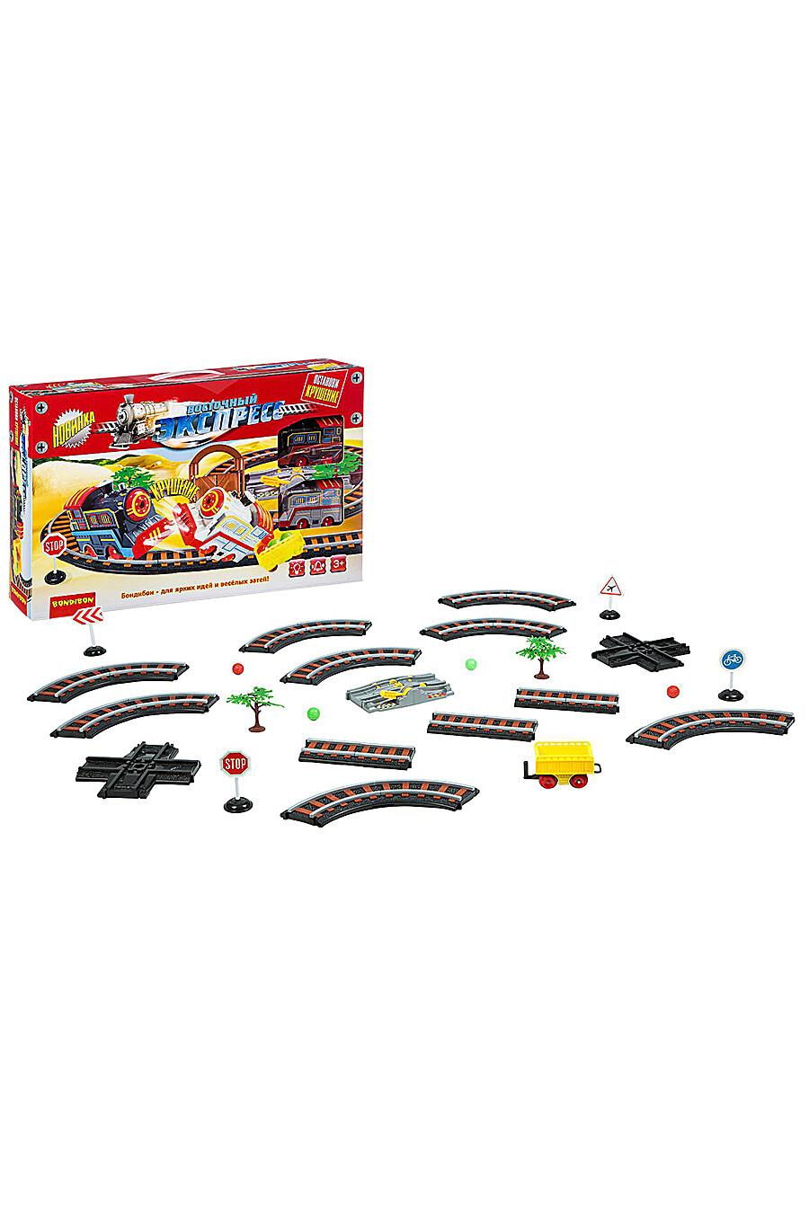 Железная дорога для детей BONDIBON 157326 купить оптом от производителя. Совместная покупка игрушек в OptMoyo