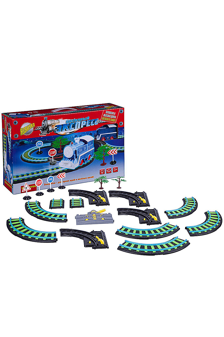 Железная дорога для детей BONDIBON 157329 купить оптом от производителя. Совместная покупка игрушек в OptMoyo