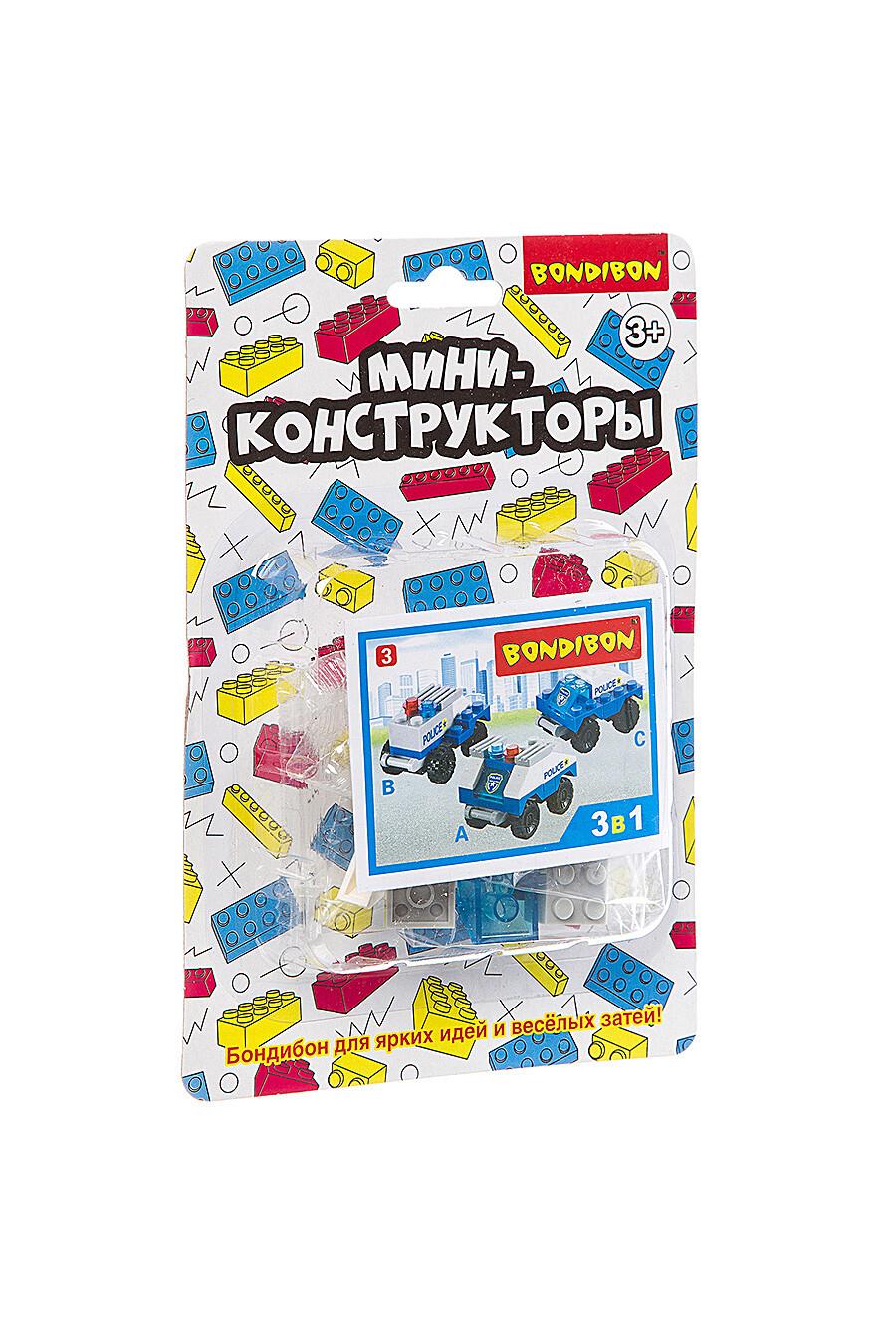 Мини-конструктор для детей BONDIBON 157352 купить оптом от производителя. Совместная покупка игрушек в OptMoyo