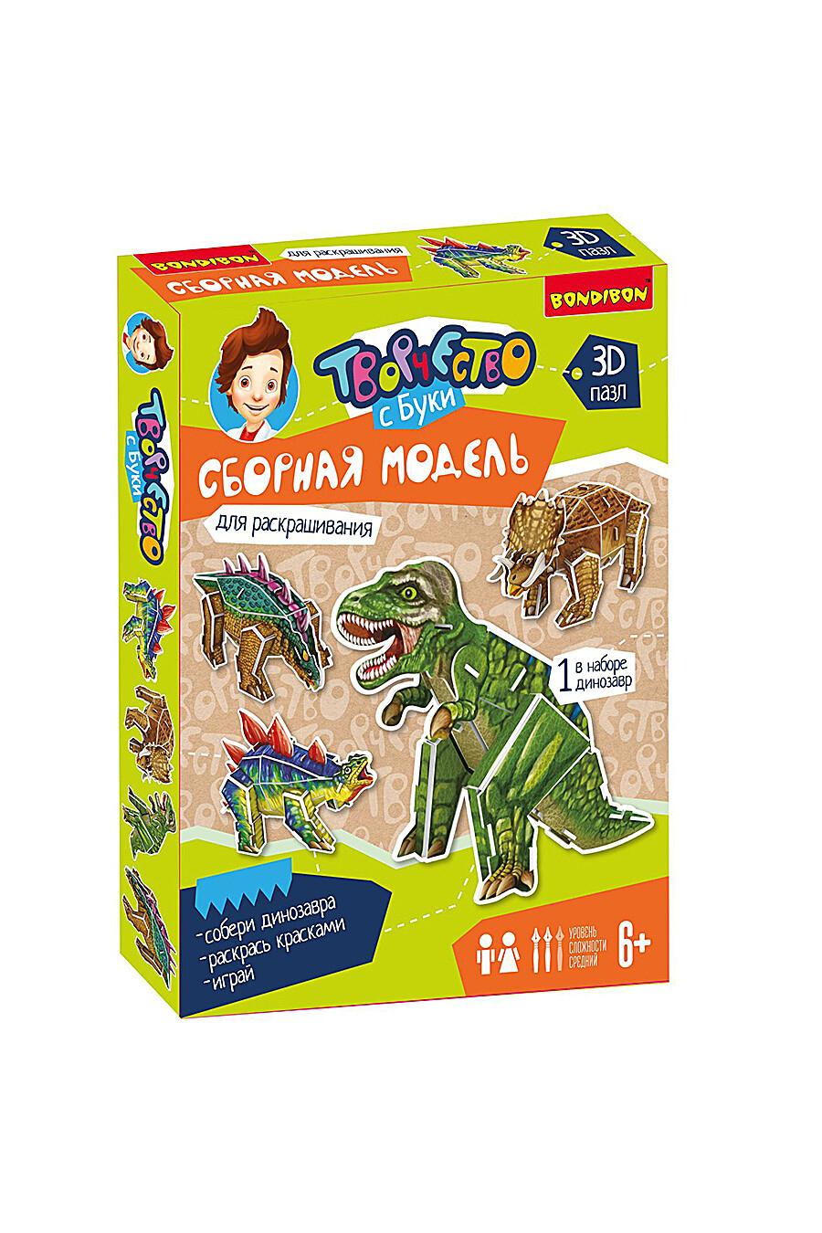 Мини-конструктор для детей BONDIBON 157357 купить оптом от производителя. Совместная покупка игрушек в OptMoyo