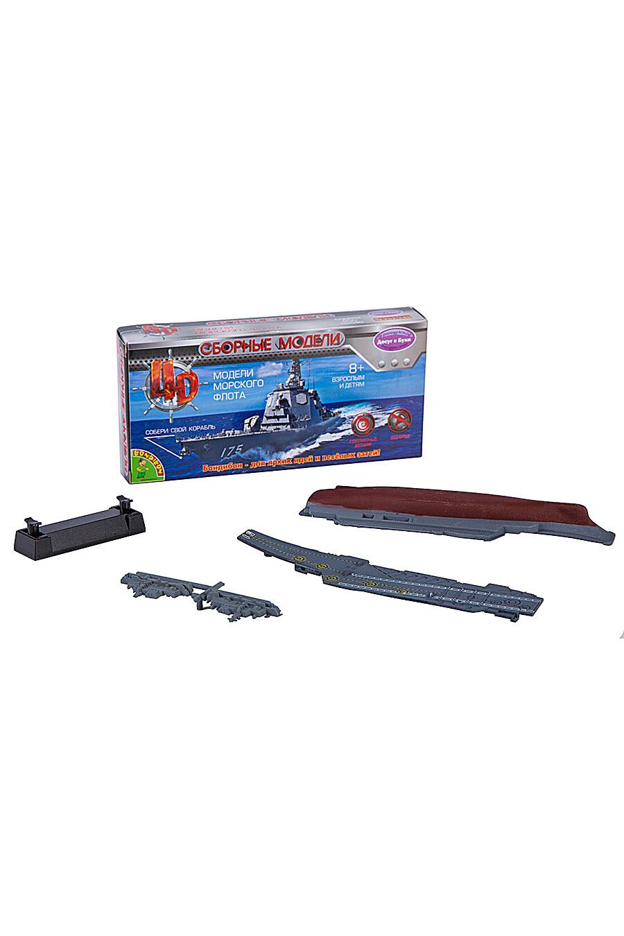 Мини-конструктор для детей BONDIBON 157360 купить оптом от производителя. Совместная покупка игрушек в OptMoyo