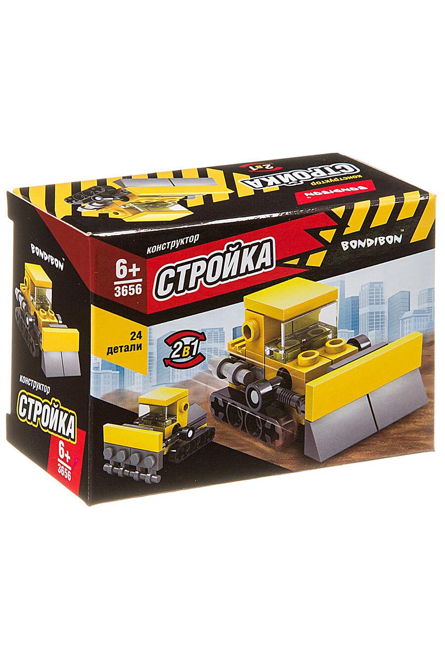 Конструктор для детей BONDIBON 157404 купить оптом от производителя. Совместная покупка игрушек в OptMoyo