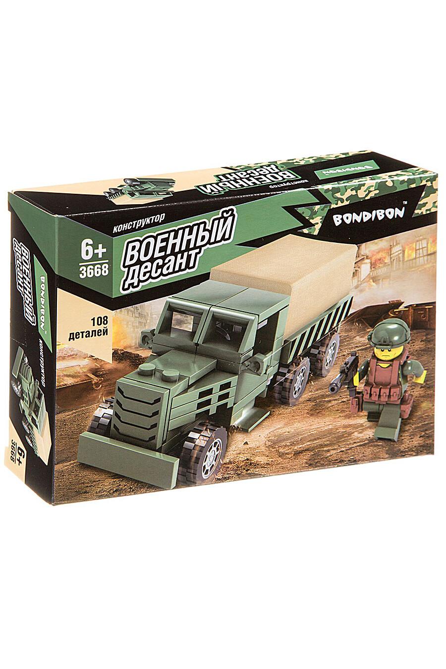 Конструктор для детей BONDIBON 157415 купить оптом от производителя. Совместная покупка игрушек в OptMoyo