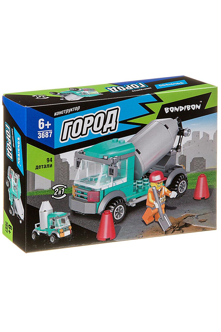Конструктор для детей BONDIBON 157434 купить оптом от производителя. Совместная покупка игрушек в OptMoyo