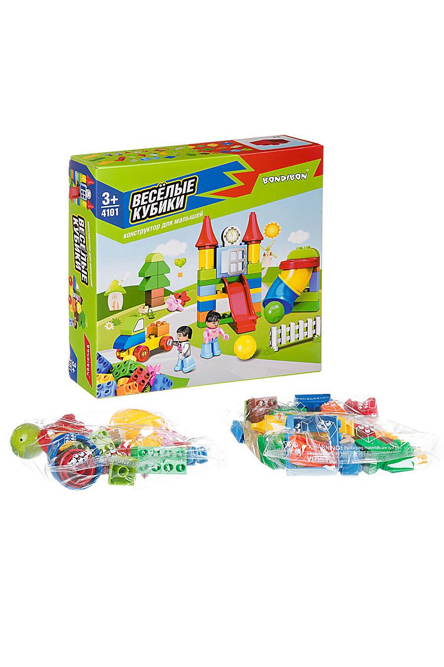 Конструктор для детей BONDIBON 157454 купить оптом от производителя. Совместная покупка игрушек в OptMoyo