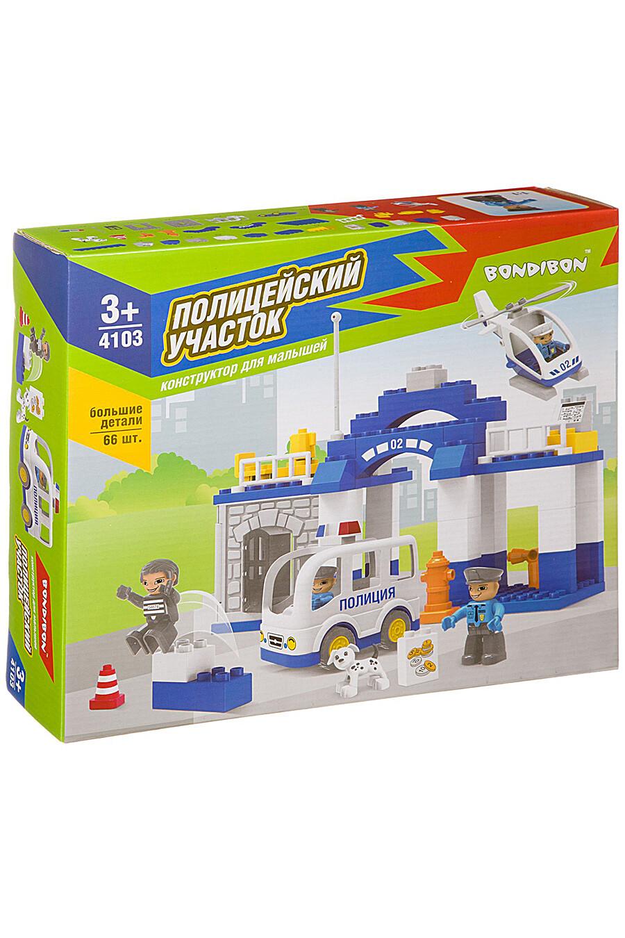 Конструктор для детей BONDIBON 157456 купить оптом от производителя. Совместная покупка игрушек в OptMoyo