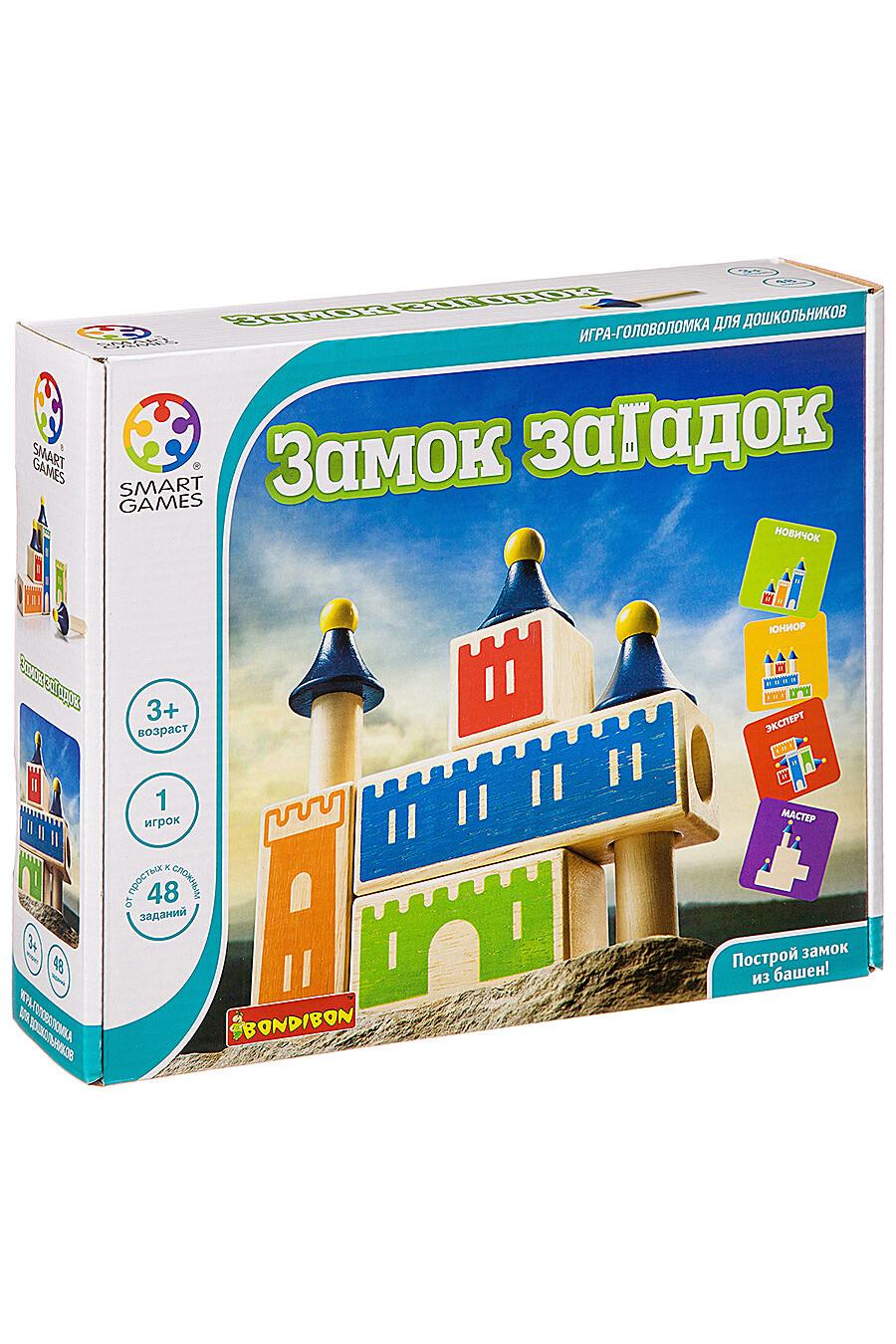 Логическая игра для детей BONDIBON 157468 купить оптом от производителя. Совместная покупка игрушек в OptMoyo