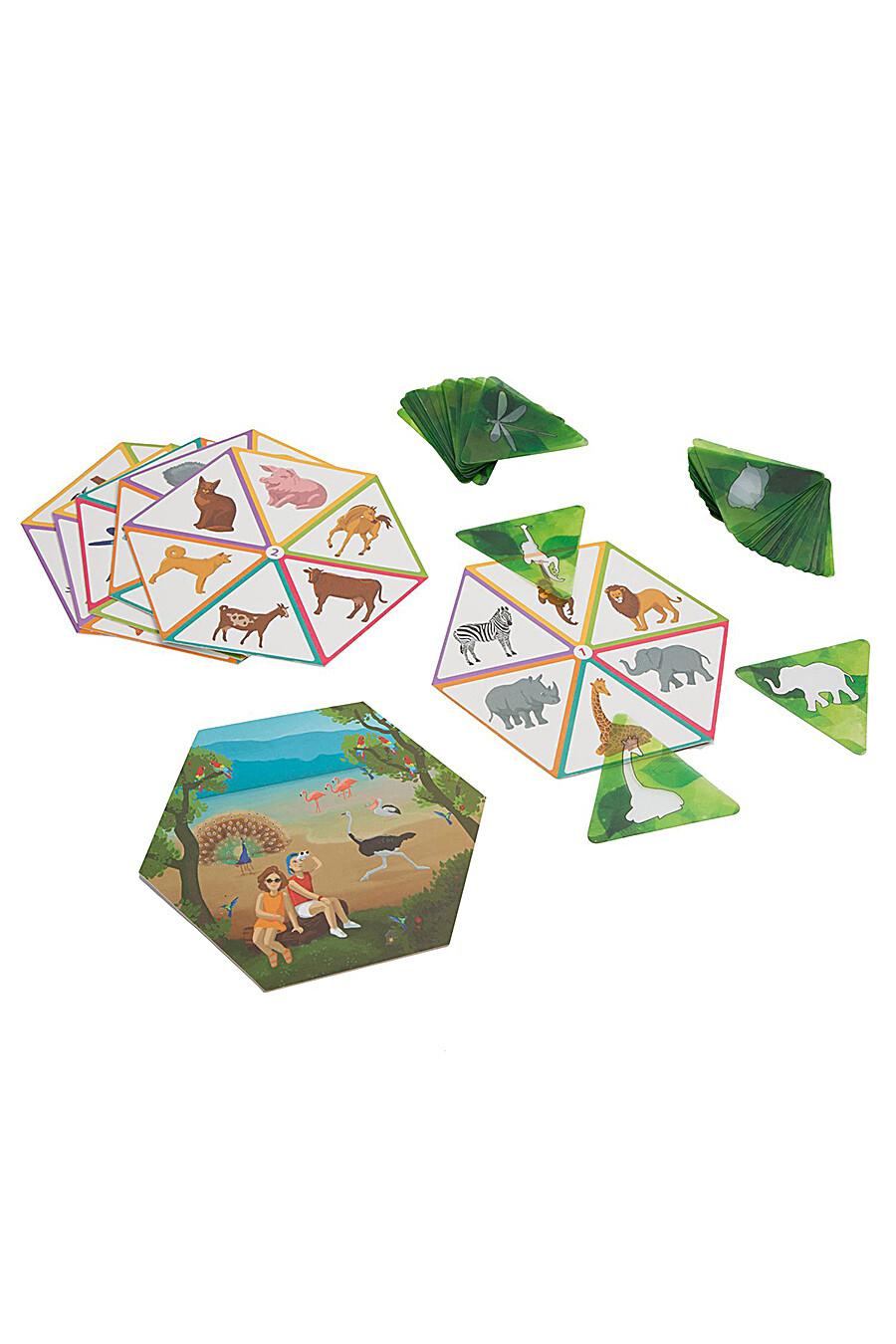 Настольная игра для детей BONDIBON 157480 купить оптом от производителя. Совместная покупка игрушек в OptMoyo