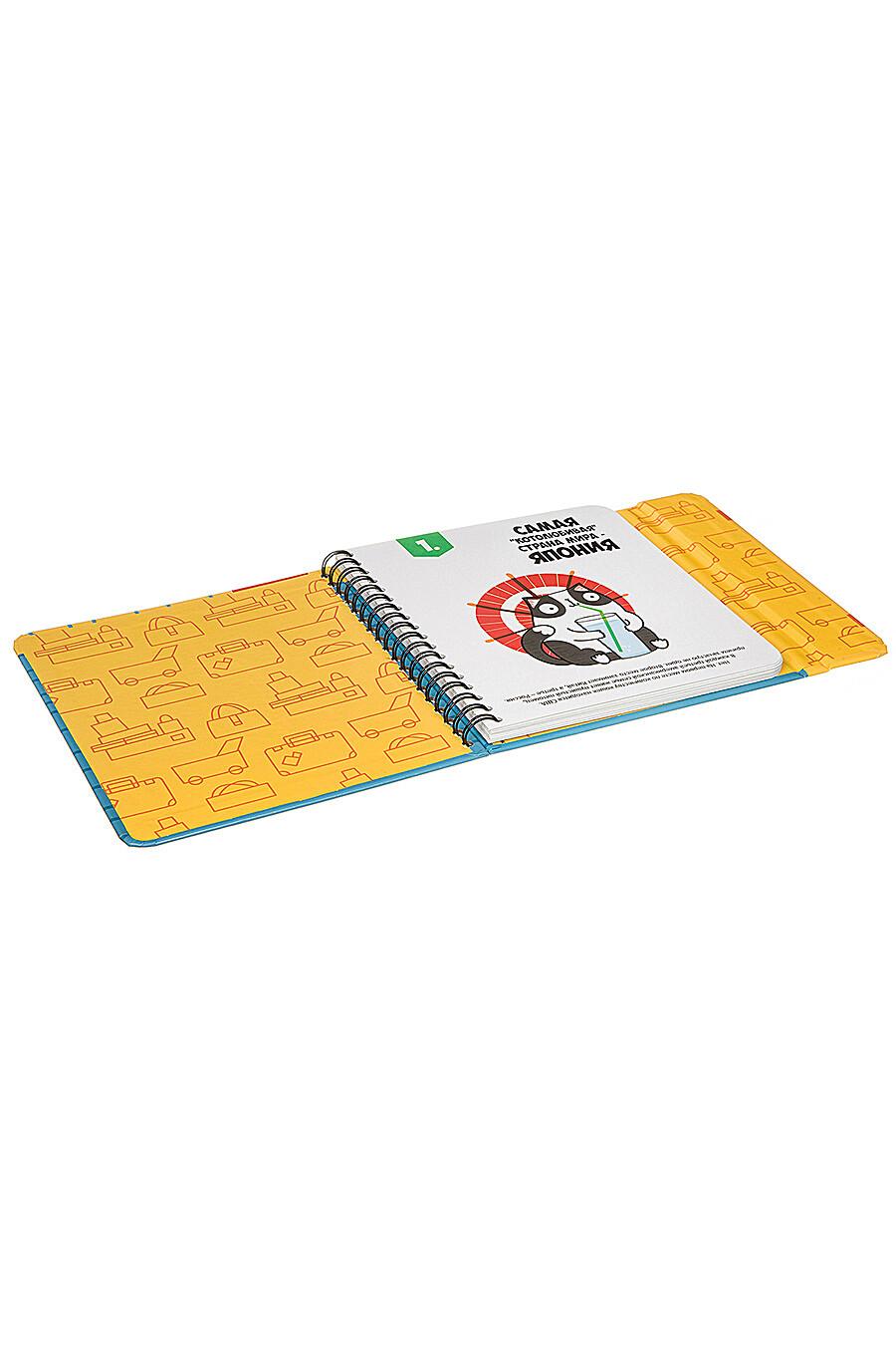 Настольная игра для детей BONDIBON 157491 купить оптом от производителя. Совместная покупка игрушек в OptMoyo