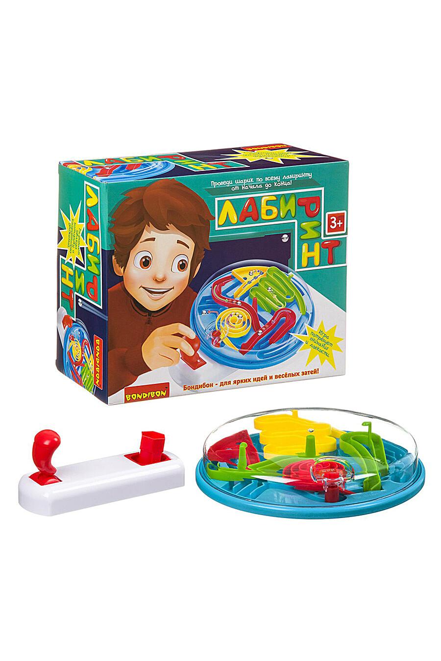 Настольная игра для детей BONDIBON 157581 купить оптом от производителя. Совместная покупка игрушек в OptMoyo