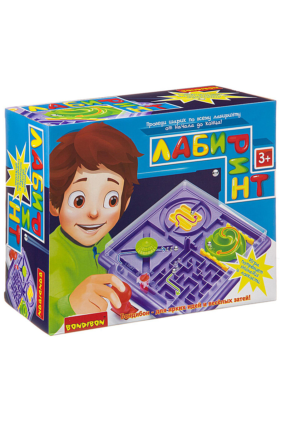 Настольная игра для детей BONDIBON 157584 купить оптом от производителя. Совместная покупка игрушек в OptMoyo