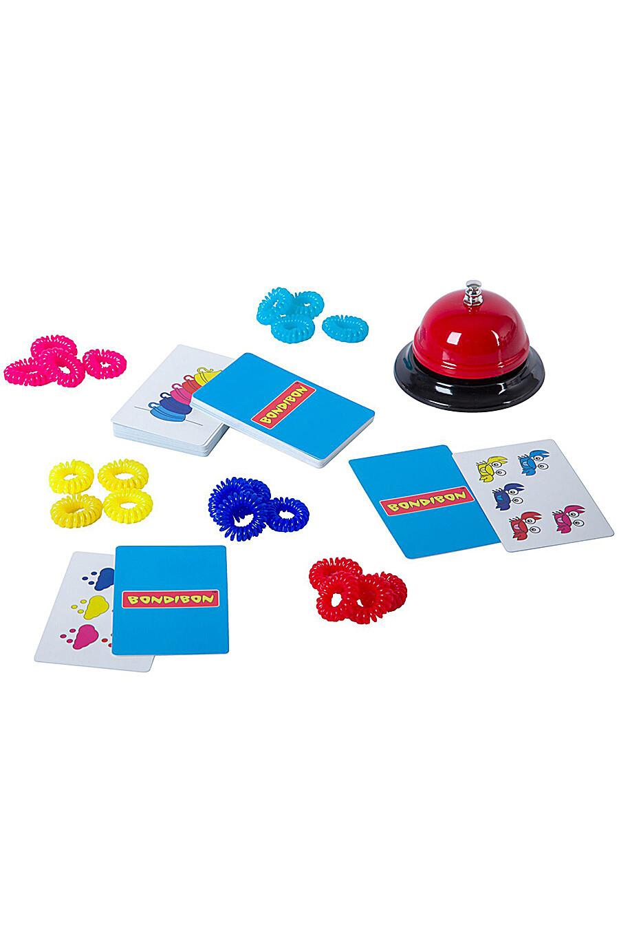 Обучающая игра для детей BONDIBON 157588 купить оптом от производителя. Совместная покупка игрушек в OptMoyo