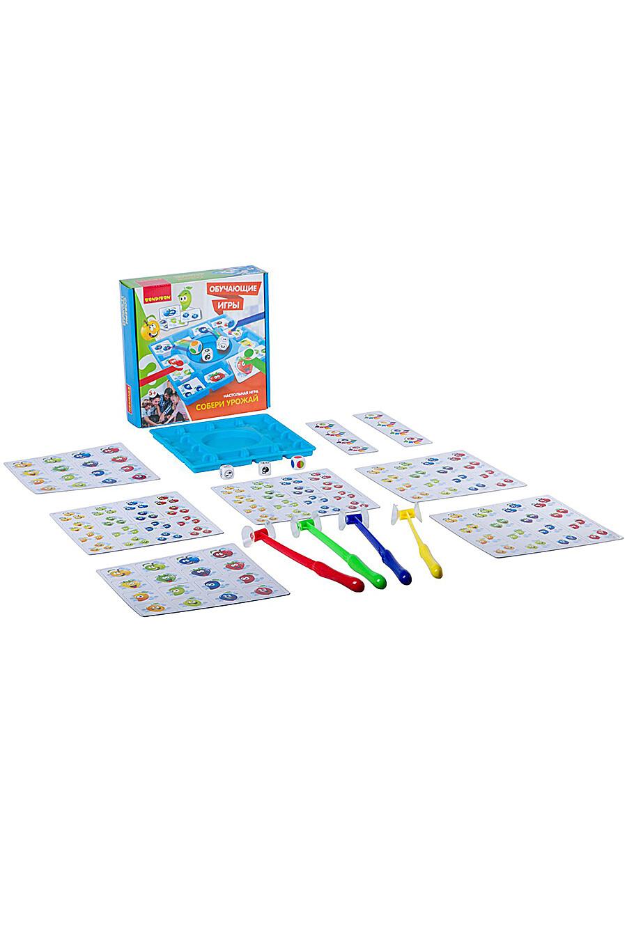 Обучающая игра для детей BONDIBON 157590 купить оптом от производителя. Совместная покупка игрушек в OptMoyo