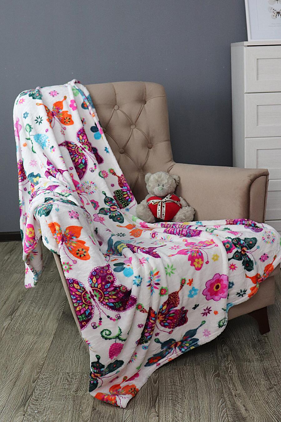 Плед для дома AMORE MIO 157615 купить оптом от производителя. Совместная покупка товаров для дома в OptMoyo
