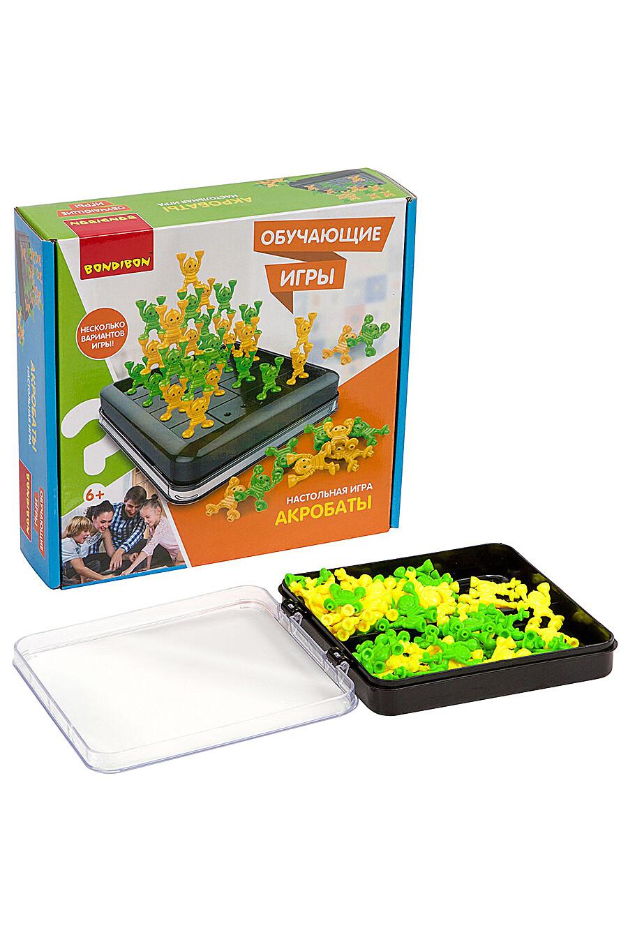 Обучающая игра для детей BONDIBON 157638 купить оптом от производителя. Совместная покупка игрушек в OptMoyo