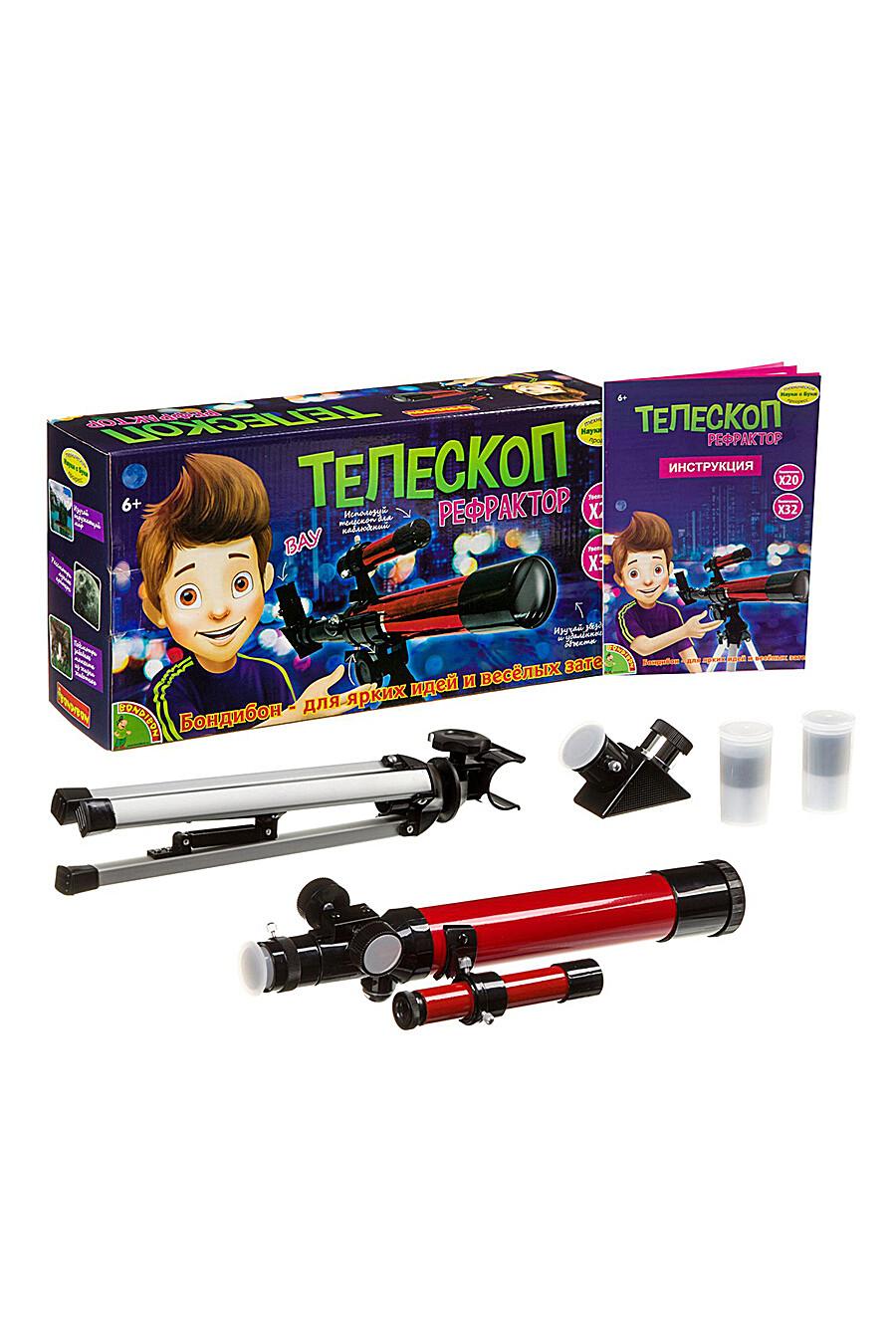 Французские опыты для детей BONDIBON 157656 купить оптом от производителя. Совместная покупка игрушек в OptMoyo