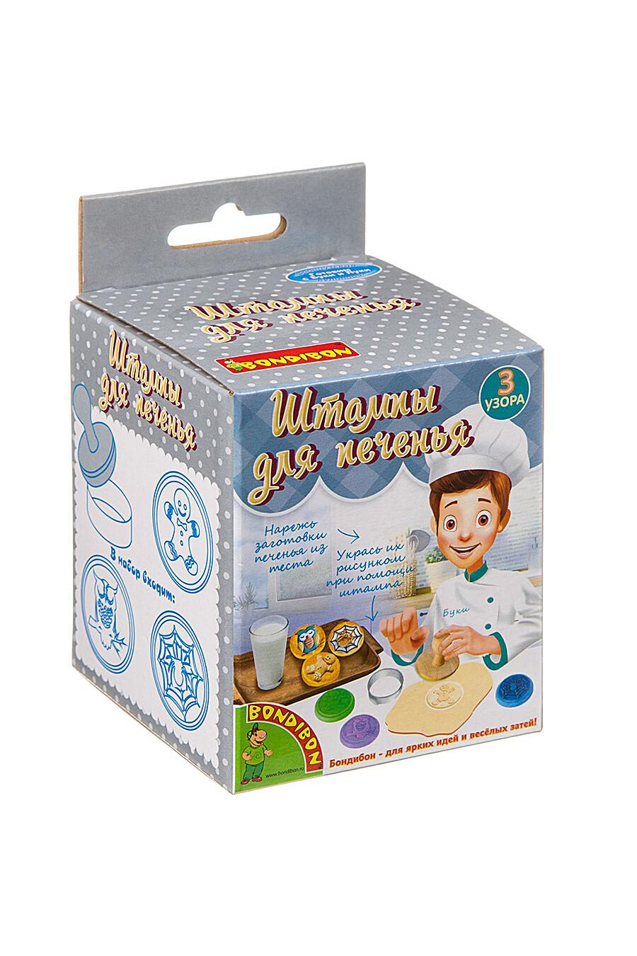 Французские опыты для детей BONDIBON 157692 купить оптом от производителя. Совместная покупка игрушек в OptMoyo