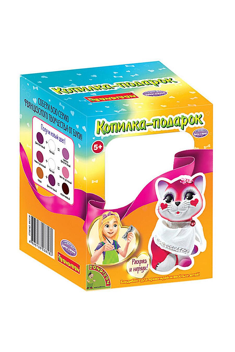 Набор для творчества для детей BONDIBON 157959 купить оптом от производителя. Совместная покупка игрушек в OptMoyo