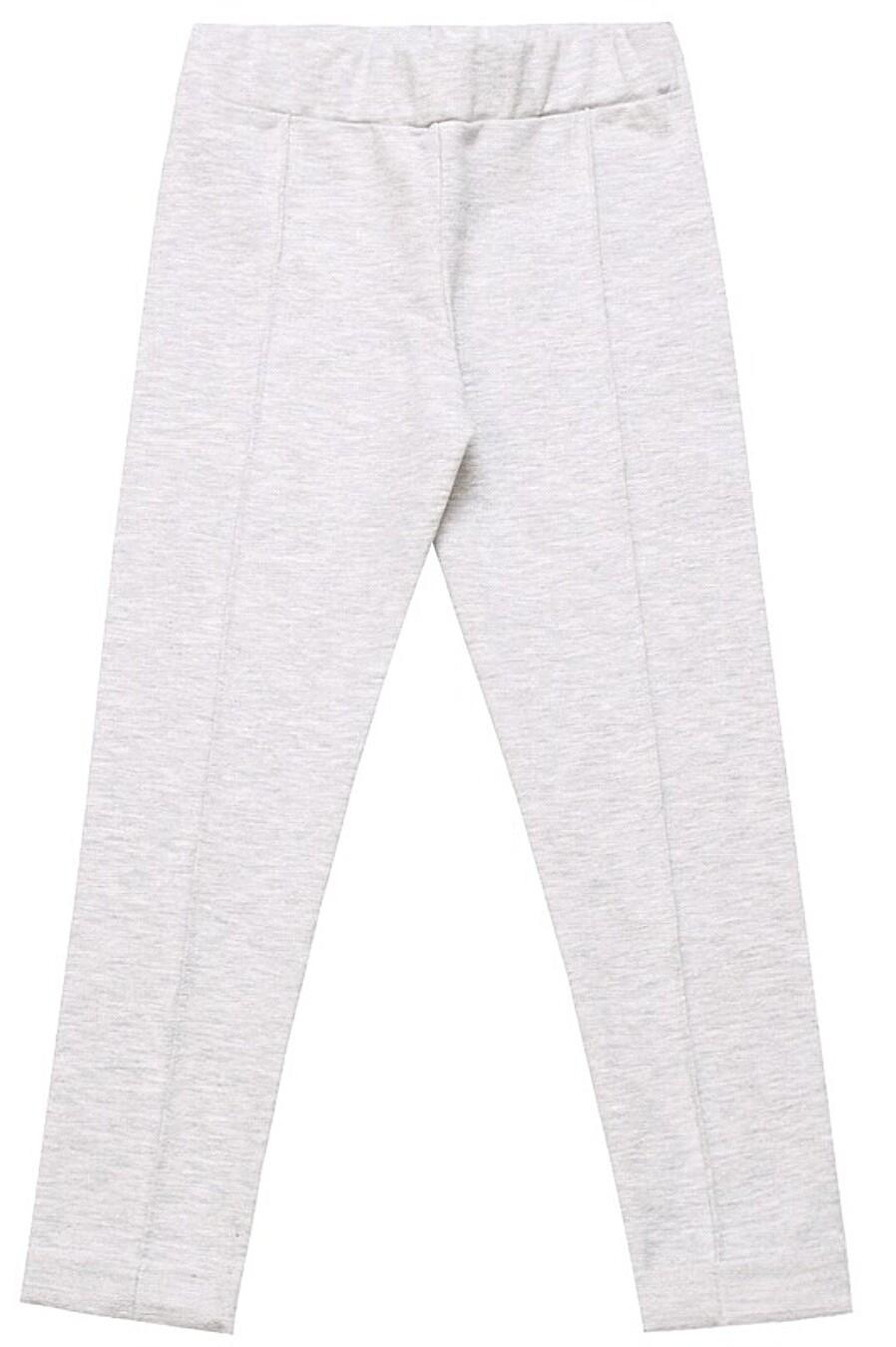 Брюки для девочек Archi 158013 купить оптом от производителя. Совместная покупка детской одежды в OptMoyo