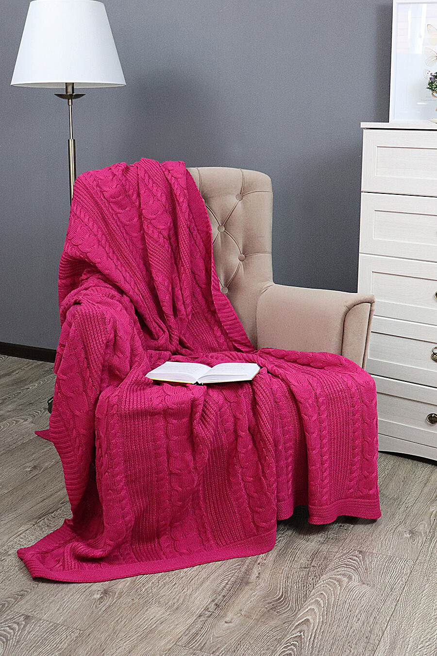 Плед для дома AMORE MIO 158085 купить оптом от производителя. Совместная покупка товаров для дома в OptMoyo