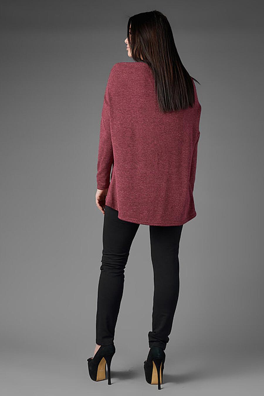 Туника для женщин ALTEX 158156 купить оптом от производителя. Совместная покупка женской одежды в OptMoyo