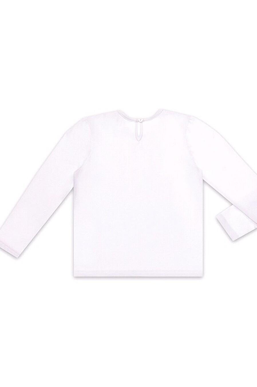 Джемпер для девочек Archi 158185 купить оптом от производителя. Совместная покупка детской одежды в OptMoyo