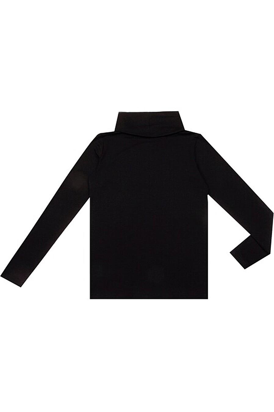 Водолазка для женщин Archi 158213 купить оптом от производителя. Совместная покупка женской одежды в OptMoyo